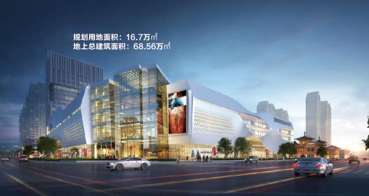 美高梅娱乐场网址:河南省郑州巩义市宏帆广场