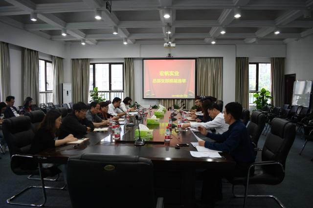 宏帆公司开展四月主题党日活动