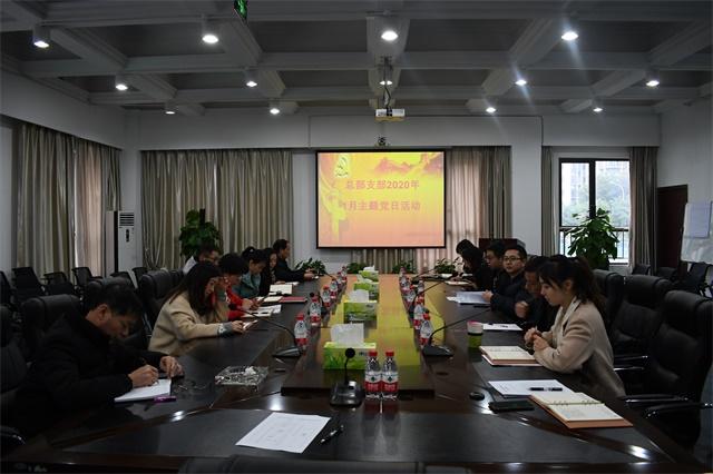 宏帆总部支部 开展学习《条例》主题党日活动