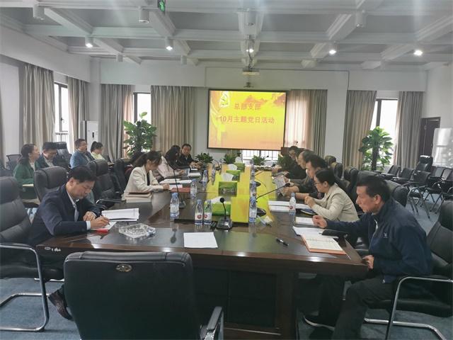 宏帆总部支部开展10月主题党日活动